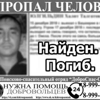 Вахтовика из Башкирии нашли мертвым в Омске