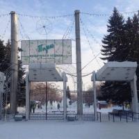 На благоустройство парков Омска направят около 18 миллионов рублей
