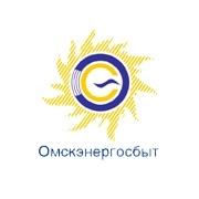"""Долги потребителей перед """"Омскэнергосбытом""""  увеличились на 150 млн. рублей"""