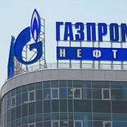 """Омское УФАС вынесло предписание ОАО """"Газпромнефть-Омск"""""""