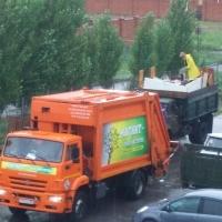 Регоператор «Магнит» в Омске получил лицензию