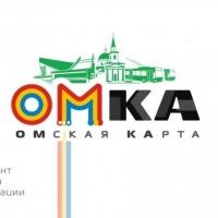 В Омске потратят 1 миллион рублей на изготовление транспортных карт с новым дизайном