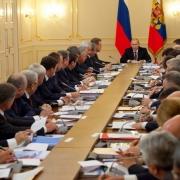 Виктор Назаров вошел в президиум Госсовета России