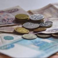 Льготы пенсионерам на 2015