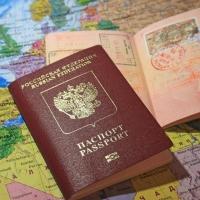Оформление загранпаспорта