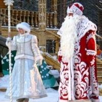Куда поехать отдыхать на Новый год в России
