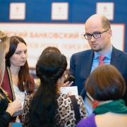 Альфа-Банк обсудил с журналистами ключевые вопросы развития банковского сектора