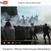 На YouTube заблокировали фильм «Украина: Маски революции» на русском языке