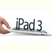 Новый iPad поступит в продажу 25 мая