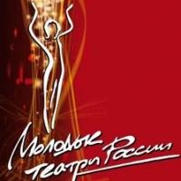 Пять театров из России соберутся на фестиваль в омский «Пятый театр»