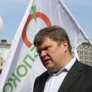 """Омское """"Яблоко"""" будет ждать Митрохина перед выборами"""
