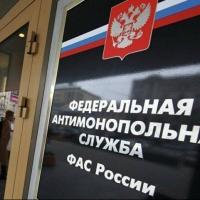 ФАС приостановила контракт на ремонт дороги к Седельниково
