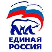 Мэр Омска вошёл в тройку регионального списка по итогам предвыборного съезда «Единой России»