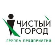 Положение о конкурсе журналистских работ, приуроченном к 90-летию сферы вывоза и утилизации  ТБО