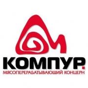 "На ""Компуре"" проводят масштабную модернизацию"
