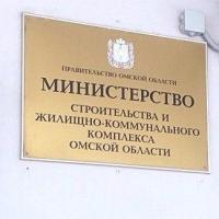 Омское «СМУ-9» исключили из реестра квалифицированных подрядчиков
