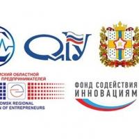 Разработки молодых омских ученых поддержат половиной миллиона рублей