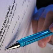 Законодательным собранием Омской области утверждены минимальные ставки налога на имущество