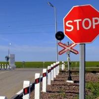 2 августа полицейские проконтролируют поведение водителей на ж/д переездах