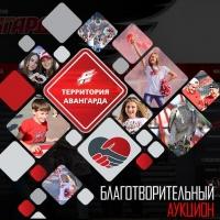 Омичи готовы отдать 18,5 тыс руб за ужин с хоккеистами