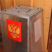 """Новым главой Розовки стал кандидат от """"Единой России"""""""