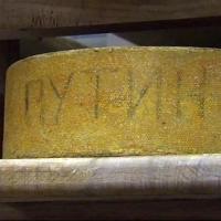 В Подмосковье представили сыр, названный в честь Путина