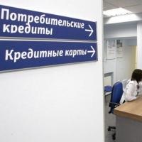 В Омске выросло число должников по кредитам