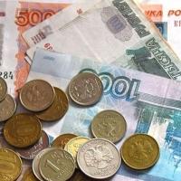 Омичам не доплатили по зарплате почти 17 миллионов