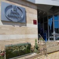 Отель «Адельфия» (Адлер) – для тех, кто ценит комфорт