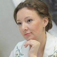 Россияне могут онлайн задать вопрос детскому омбудсмену Кузнецовой