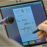 """В """"Ашане"""" появились терминалы со встроенной системой """"электронной подписи"""""""