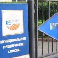 Омская «Тепловая компания» может лишиться газа после 10 января
