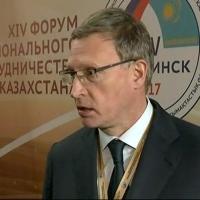 Бурков предложил создать трансграничные кластеры с Казахстаном