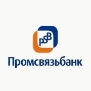 Промсвязьбанк вошел в мировой рейтинг крупнейших банковских брендов журнала The Banker