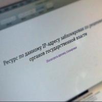 Роскомнадзор заблокировал пять крупных пиратских сайтов