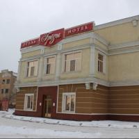 Омский отель с двусмысленным видом деятельности подешевел