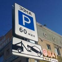 Оставить машину на парковке у Казачьего рынка омичи могут только на 60 минут