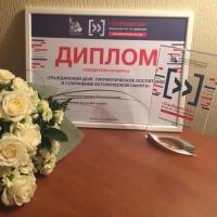 Омскому проекту «Народный герой» дали высшую оценку в России
