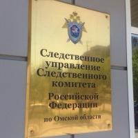 Пьяный отец приложил руку к смерти трехмесячного ребенка в Омске