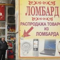 36-летний омич украл из магазинов телефоны и украшения на 380 000