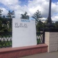 Самовыдвиженцы смогут претендовать на место губернатора Омской области