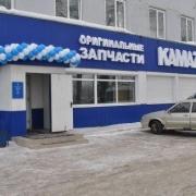 """Для омичей открылся второй магазин """"Оригинальные запчасти KAMAZ"""""""