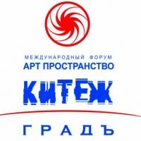 В Омске открылся арт-фестиваль «Китеж-градъ»