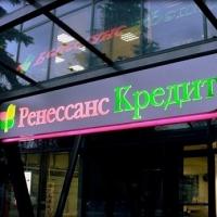 """Суд поддержал омский Роспотребнадзор в споре с """"Ренессанс Кредит"""""""