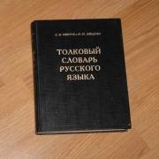 """Омская """"Молодая гвардия"""" попросит Зелинского """"учиться грамотности"""""""