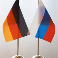 В Омске может появиться  немецкий визовый центр