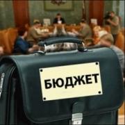Администрация Омска активно привлекает федеральные средства