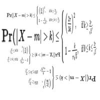 Немецкий пенсионер совершил революцию в математике