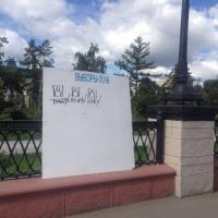 Выборы в Омский городской совет состоятся 10 сентября