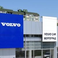 Дилерский центр Volvo откроют в Омске к концу следующего года